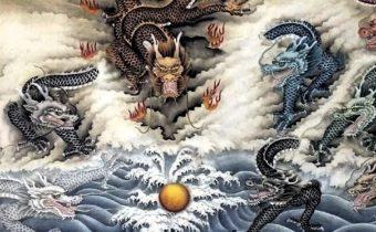 Девять  сыновей  Уральского  Дракона